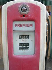 Premium_pump